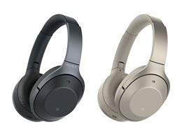 FREE SHIPPING★LATEST SONY WH-1000XM2 Wireless Headphone / Earphone / Noise-Cancelling /