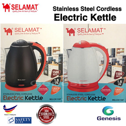 Selamat Stainless Steel Cordless Electric Kettle  MQ-CK118P