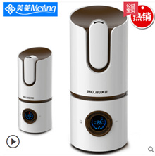 Humidifier home mute bedroom large capacity air purification mini mini aromatherapy machine