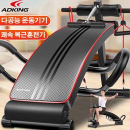 윗몸일으키기 운동기기 가정용 복근훈련운동기기  다공능 윗몸일으키기 보드  남여공용