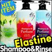 [BEST-SELLER] ELASTINE de Perfume Shampoo / Conditioner 600ml (100% Authentic)