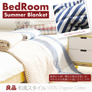 【Local Seller】 Japan Style / Thick comfort Blanket / Air Condition Blanket / Good condition