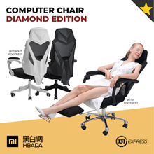 Xiaomi Hbada Ergonomic Office Chair / Gaming Chair - XiaoY | Blade | Diamond | Fox Series
