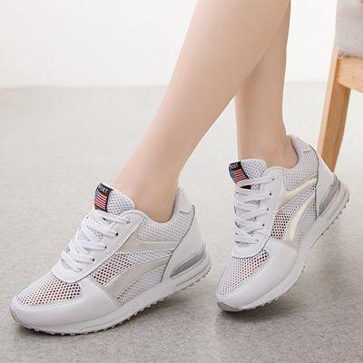 [S$29.00](▼62%)Women shoes Heels shoes Sports sandals flats winter boots mens dress sneakers summer slimming dances