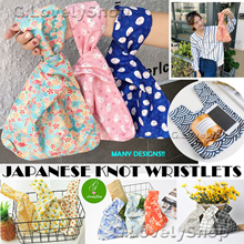 Japanese Style Knot Wristlets. Lunch Tote. Cute Bags Pouches. Lovely designs. Easy to use. Light