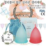 【일본 아이디어 상품】ナプキンやタンポンに代わる新しい生理用品月経カップ moon(ムーン)2個入り/日本語説明書付/ヨーロッパ・アメリカ・カナダでは当たり前/蒸れない/ムーンカップ/ディーバカップ/スクーンカップ