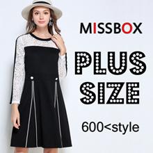 【16/11 NEW】600+ style S-7XL NEW PLUS SIZE FASHION LADY DRESS OL work dress blouse TOP