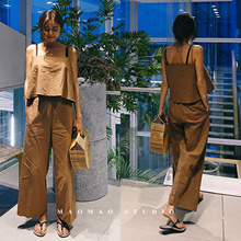 ●MAOMAO● 2 Piece casual top with wide pants