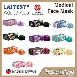 LAITEST Surgical 3ply Mask Disposable-Virus filtration (Made in Taiwan)| Adult and Kids BEF 99%