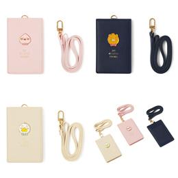 [카카오프렌즈] 목걸이 카드 지갑