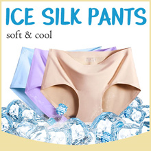 Ice Silk Seamless Pants For Women !! Ice cool/Breathable/Comfortable Super L