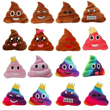 Stylish Mini Cute Soft Emoji Emoticon Cushion Poo Shape Pillow Doll Toy Throw Pillow