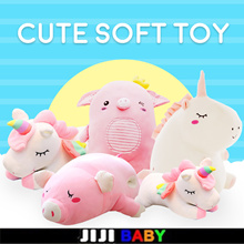 ★Cute Soft Toy★Unicorn★Pig★Kid★Rainbow★Sleep★Cartoon★Woman★