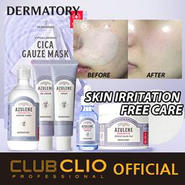[CLUBCLIO Official e-Store] DERMATORY HYPOALLERGENIC CICA GEL CREAM/GUAZE PAD/MASK