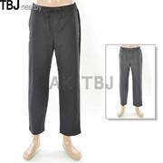 4a25179075d947 Qoo10 - Winter Pants Items on sale : (Q·Ranking):Singapore No 1 ...