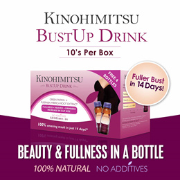 Q10 SUPPORT ♥SPECIAL♥ BustUp 10s x 2 boxes ★UPSIZE YOUR CUP - 100% Natural No Hormones