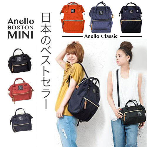 *ANELLO BACKPACK*MOST COMPLETE COLOURS*NEW ARRIVAL!Best Seller in Japan/Hongkong/Singapore! SALE NOW Deals for only Rp125.000 instead of Rp125.000