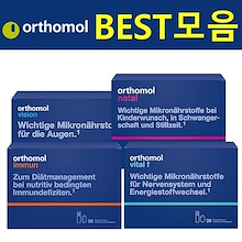 Orthomol Aesop Vital immun Aesop / Vital F / Vital M / Drink / grapefruit flavor / actress vitamins / fatigue recovery / multivitamin / fast delivery