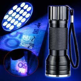 2018 newest Mini Portable UV Ultra 21 LED Flashlight Violet Purple Blacklight Torch Lamp Light 395nm