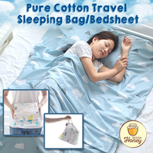 ★Honey Design-Pure Cotton Portable Travel Sleeping Bag/ Bedsheet★Honey Design Shop