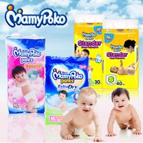 CRAZY PRICE Mamy Poko Pants STANDAR/PANTS EXTRA DRY/PANTS EXTRA SOFT/EXTRA DRY perekat