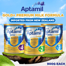 【Bundle of 3/6 】Aptamil Gold+ Premium Milk Formula / New Zealand Imported 900g
