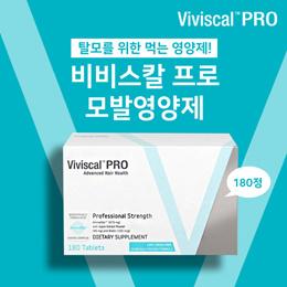Viviscal PRO 탈모를 위한 먹는 모발영양제 비비스칼 180정 최저가 / 무료배송