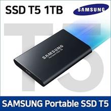 SAMSUNG Portable SSD T5 1TB BLACK ★ MU-PA1T0B/WW ★ USB3.1 Gen2 10Gbps ★ 540MB/s