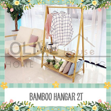 [NEW PRODUCT] HANGAR 2T NATURAL SOLIDWOOD