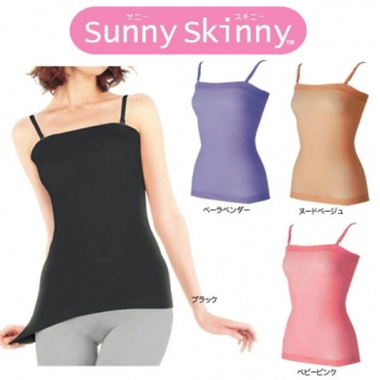 0fd71896b6 Sunny skinny cotton deo tube cami ○ Do not mind the sweat or smell!
