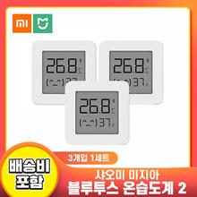 ★1+1+1★샤오미 미지아 블루투스 온습도계 2 / 블루투스 연동
