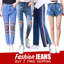 HIGH-WAISTED STRETCH SKINNY JEANS ★ S-XXXXL SIZE ★ PLUS SIZE ★
