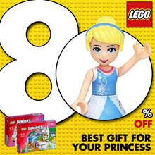 [LEGO JUNIORS] BEST GIFT FOR YOUR PRINCESS / LEGO Authentic / Crazy Sale !!