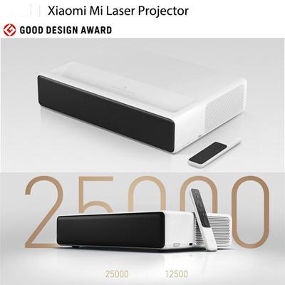 Xiaomi Mi Laser Projector (White)