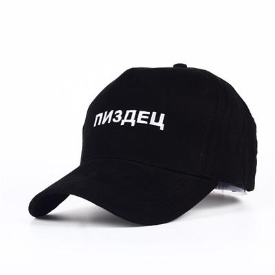 10331bda402 VORON High Quality Brand Russian Letter Snapback Cap Cotton Baseball Cap  For Men Women Hip Hop
