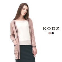 KODZ - Striped Buttoned Up Cardigan-180238