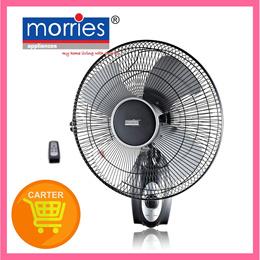 MORRIES MS 333WFR 16 WALL FAN W/REMOTE - 1 Year Warranty