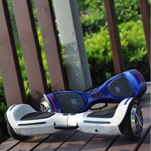 FERODE menyeimbangkan sepatu roda dua bertenaga listrik bukan berjalan kaki