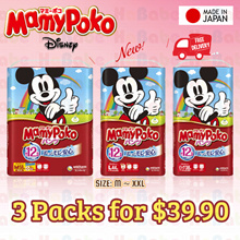 Bundle of 3↗【Japan Domestic NEW Disney MamyPoko】Diaper Tape/Pants M~XXL