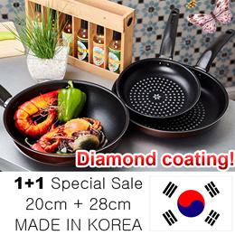 ★MADE IN KOREA★1+1★ Diamond coating Frying Pan wok  / grill pan pot woks cooking cookware/pot/fa