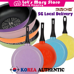 [Fast Local Delivery] ◆ Kitchen-art Smart Frying pan 1pc ◆ made in korea / Authentic / Origin wok