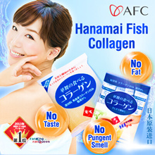 [Apply Coupon] AFC Hanamai Fish Collagen ($50 3 packs powder-100000mg)
