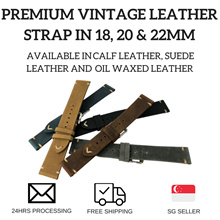 Premium Vintage Leather Strap in 18mm 20mm and 22mm - (Free Local Postage)