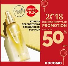 ★ $38.88 FOR BUY 1 + 1 FREE [Dalba] ★Truffle Avocado Mist Serum★Gourmet for your Skin