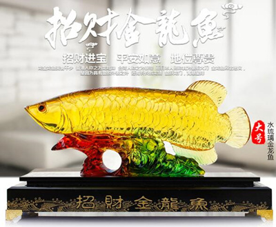 Qoo10 wealth arowana decoration the shine shine arowana for Arowana tank decoration