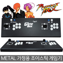 Coupons apply 97USD / Moonlight 4S HD / Korea AS Available / 4 business days receipt / full Korean version genuine / HD quality / high-grade metal body type game machine / free shipping / KC certified