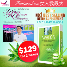 $129 2 boxes! AVALON Aloe Multiple Detox - SG No.1 BESTSELLING DETOX FOR 11 YEARS