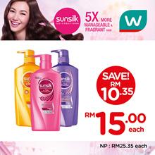 Sunsilk Shampoo 650ml Asst