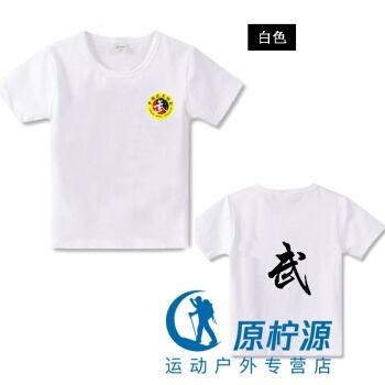 1Balenciaga T-Shirt Gift For Men Short Sleeve Black T-Shirt size S-4XL Gildan