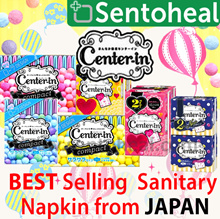 [CENTER IN] Compact Slim Sanitary Napkins/ Pads- Soft Fluffy Cotton   *Made in Japan*